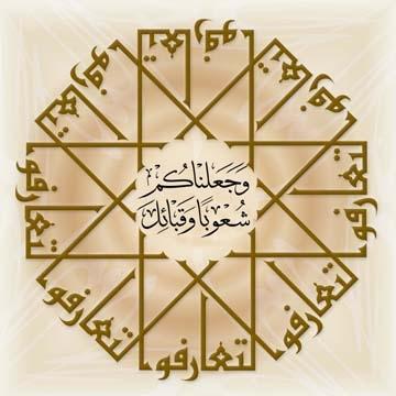 إطلاق الموقع العربي